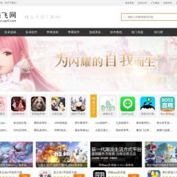 腾飞网-精品手机游戏推荐-官方软件下载基地