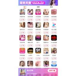 去114分类信息网 - 中国分类信息门户网站|免费发布信息