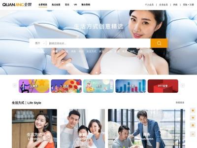 全景网_中国最大的图片库和图片分享网站