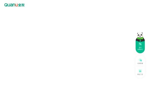 www.quanyou.com.cn的网站截图