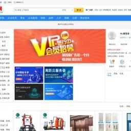 企业网 qyw.cc - 免费发布企业信息b2b网站