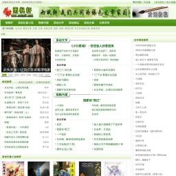 雨枫轩|原创文学|小说|散文|杂文|诗歌|中外名著|在线阅读|TXT下载