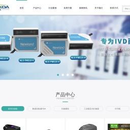 扫描模组_条码扫描枪价格_pda数据采集器_条码打印机_苏州远景达自动识别技术有限公司
