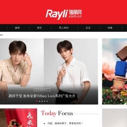 瑞丽网-网聚世界潮流,设计你的时尚 rayli.com.cn