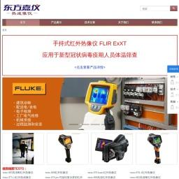 红外热像仪|红外热成像仪|生产厂家大比拼|最新价格表|选型攻略|红外热像仪销售中心