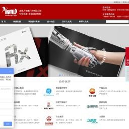 北京宣传册设计_画册设计公司_【人生美】企业画册整合传播服务 - 首页