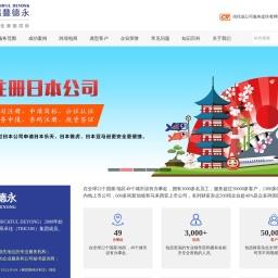 香港公司注册-开曼BVI新加坡设立公司-海外公司年审做账审计报税-香港银行开户-瑞丰一级持牌代理机构