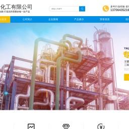 硬脂酸锌_镁_钙厂家-淄博亚隆化工有限公司