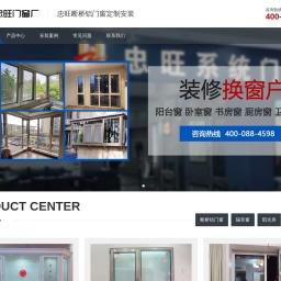 北京忠旺断桥铝门窗定制安装价格-北京日祥门窗厂