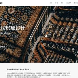 品牌全案设计_酒店品牌形象设计_上海vi设计公司-锐呈品牌设计