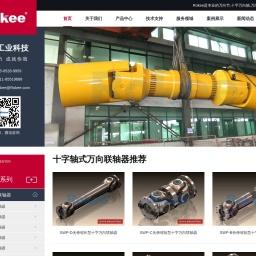 数控插床-键槽加工设备-刨床厂家-立式拉床-Rokee荣基工业科技(江苏)有限公司