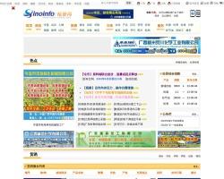 中国松香行业门户网