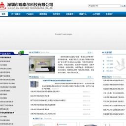 恒温恒湿试验箱_可程式恒温恒湿试验箱_高低温试验箱_试验箱 - 深圳市瑞泰尔科技