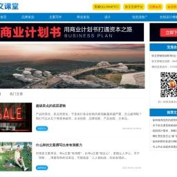 软文课堂— 小红书 旅游  广告  新闻 公关  商业(品牌文案策划)发布 推广 营销 方案