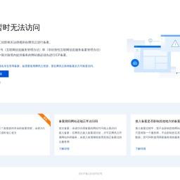 温岭瑞博网络科技有限公司