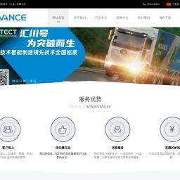 ABB变频器-ABB直流调速器-入喜工业控制技术有限公司