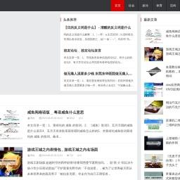 冲床-淄博荣威机床制造有限公司