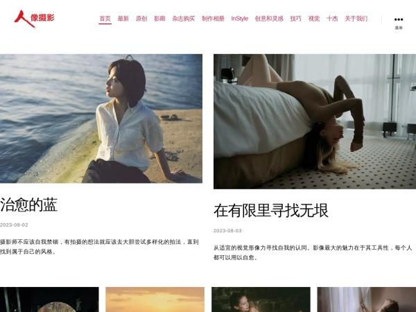 www.rxsy.net的网站截图