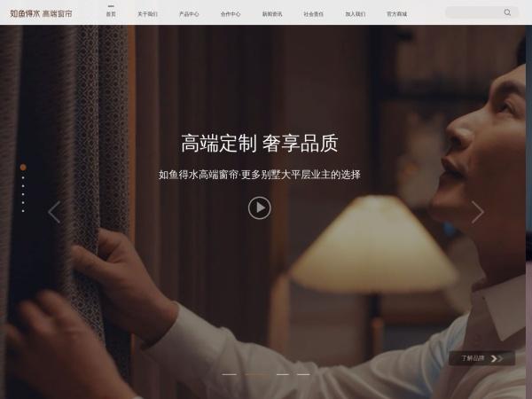www.ryds.cn的网站截图