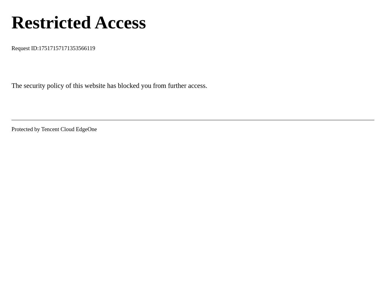 中国证券业协会网截图