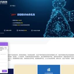 2020年广州高新技术企业认定-高企认定-高新企业申请-工业技术改造_赛凡科技