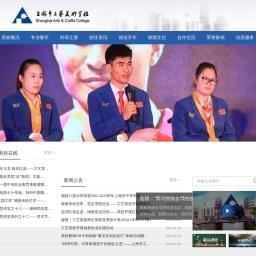 上海市工艺美术学校