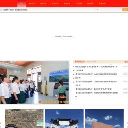 山城堡红色旅游网- 山城堡红色旅游网