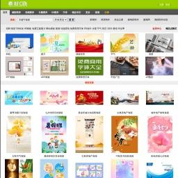 素材CNN_免费素材共享平台www.sccnn.com_素材中国
