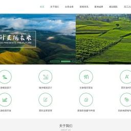 四川省风景旅游规划设计院
