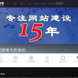 成都网站建设_网络营销_网站设计公司_四川冠辰科技
