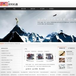 破碎机,矿山设备制造商,砂石骨料生产线,上海磨粉机生产基地