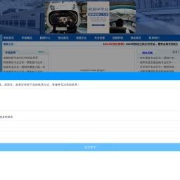 成都铁路运输学校_机械工程_高铁乘务-四川职业学院招生网