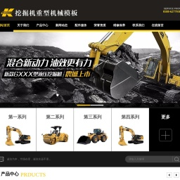 无锡焊锡丝,焊锡条,废锡回收,锡渣回收-焊锡有限公司