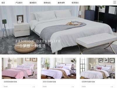 宜慧棉被四川珍禧纺织品有限公司