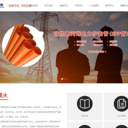 多通道波纹管-潍坊市星火塑料有限公司