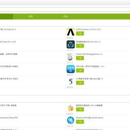 闪电软件园_SD173下载_最新软件绿色免费下载