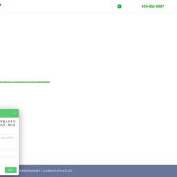 龙门洗车机_砂石分离机_螺旋输送机厂家-山东领先机械制造有限公司