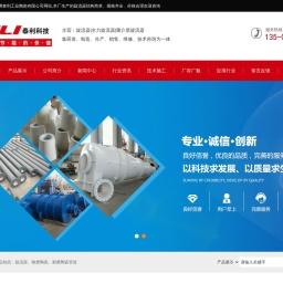 旋流器,水力旋流器厂家-淄博泰利工业陶瓷有限公司