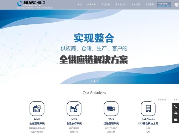 www.searching-info.com的网站截图