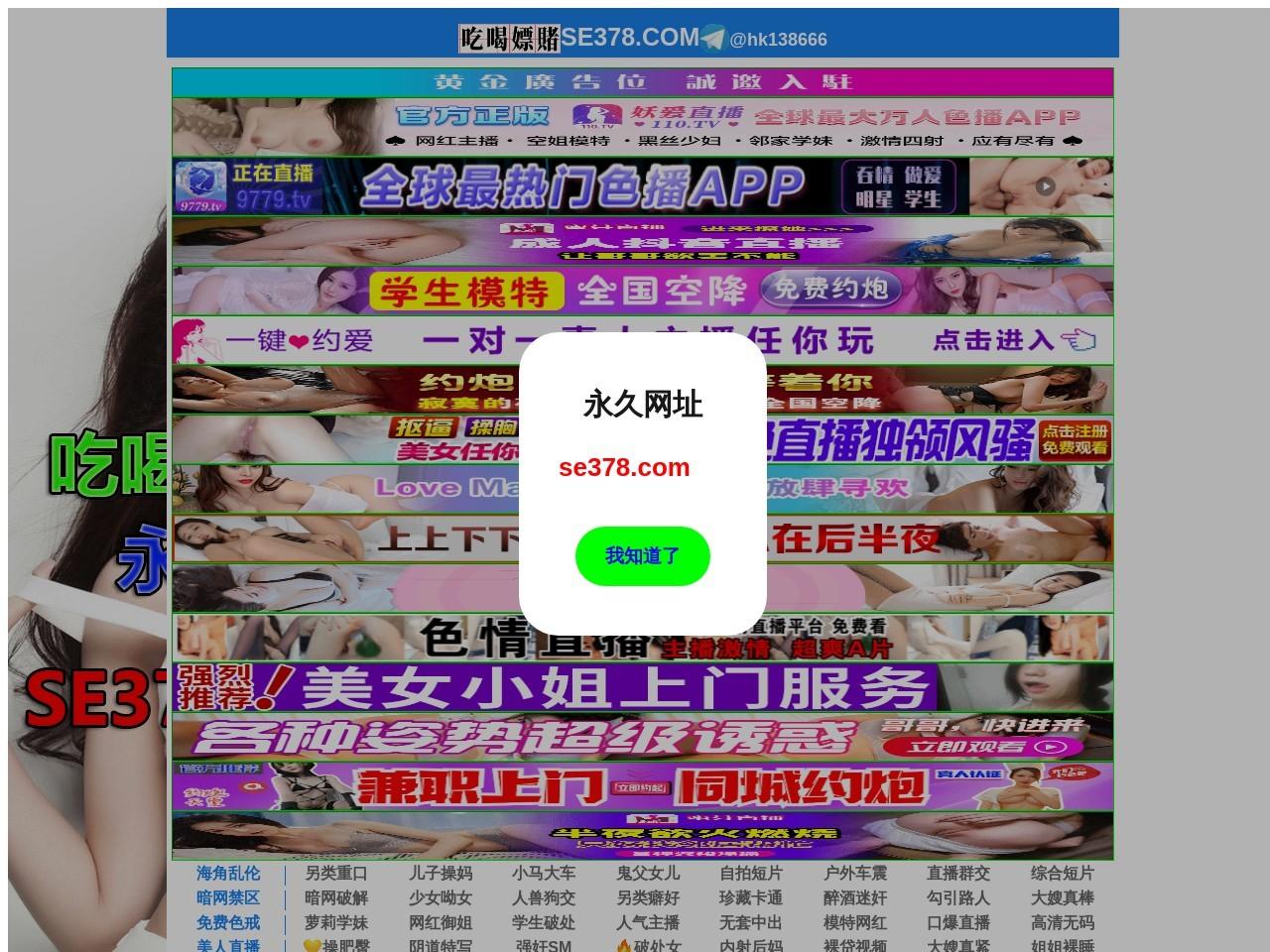 Hentai Tube: Anime Porn Videos, XXX Cartoon Clips, 3D Sex Movies