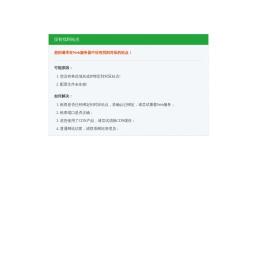 SEO顾问服务-SEO诊断-网站优化外包 -「SEO大军」