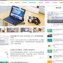 故事seo,邢台网站优化,营销型网站建设,邢台网站制作,竞价开户