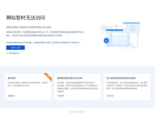 www.seopz.com的网站截图