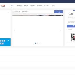 韶关人才网—权威、专业招聘网站,韶关市人才市场唯一官方网站