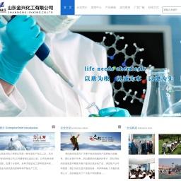 氯化钙价格_氯化钙厂家_干燥剂-寿光金兴化工有限公司