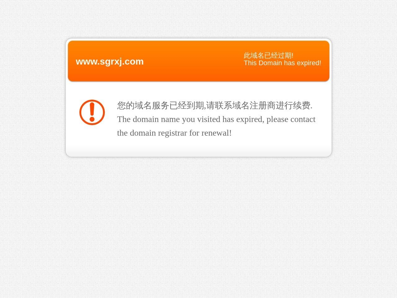 寿光市金兴融雪制品有限公司