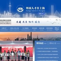 上海研发公共服务平台