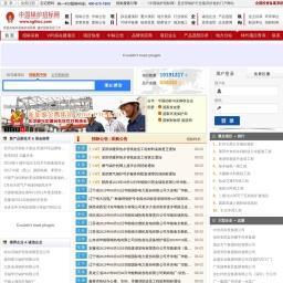 中国锅炉招标网_锅炉招标 锅炉辅机招标 欢迎访问锅炉招标网