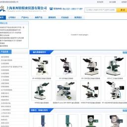 偏光显微镜-上海米厘特精密仪器有限公司