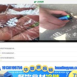 山东食品网-山东食品行业有影响力的资讯门户网站_山东食品网